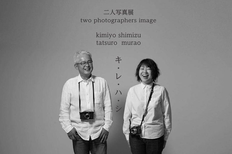 twophotographers