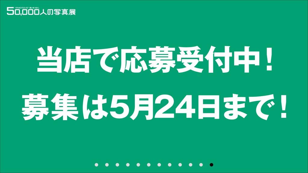 デジタルサイネージ_2018-店頭